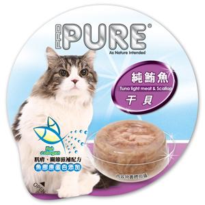 PURE巧鮮杯(貓)-純鮪魚+干貝