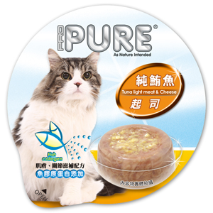 PURE巧鮮杯(貓)-純鮪魚+起司