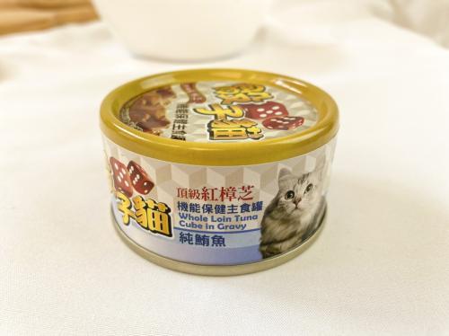 骰子貓紅樟芝主食貓罐80g(純鮪魚)