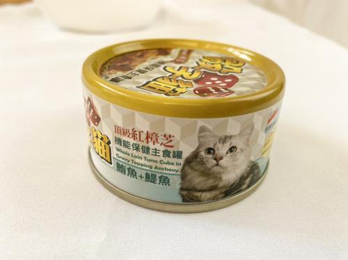 骰子貓紅樟芝主食貓罐80g(鮪魚+鯷魚)