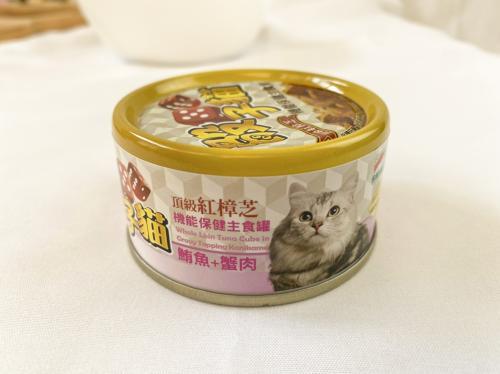 骰子貓紅樟芝主食貓罐80g(鮪魚+蟹肉)