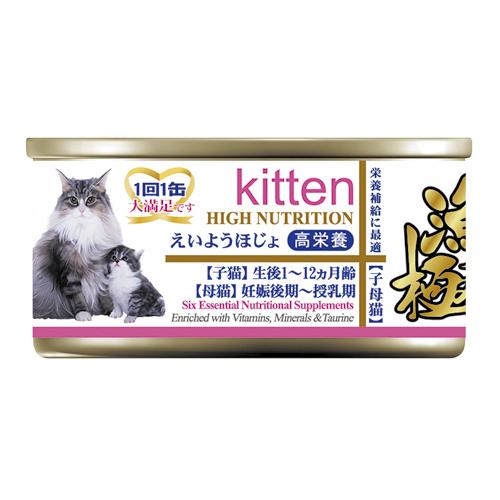 AD營養罐-幼母貓