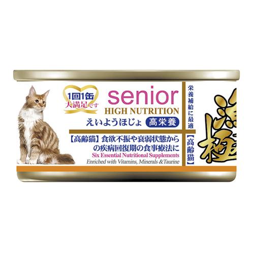 AD營養罐-高齡貓