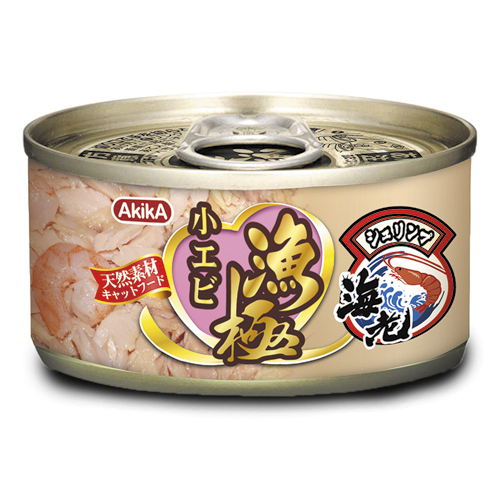 白身鮪魚+鮮蝦