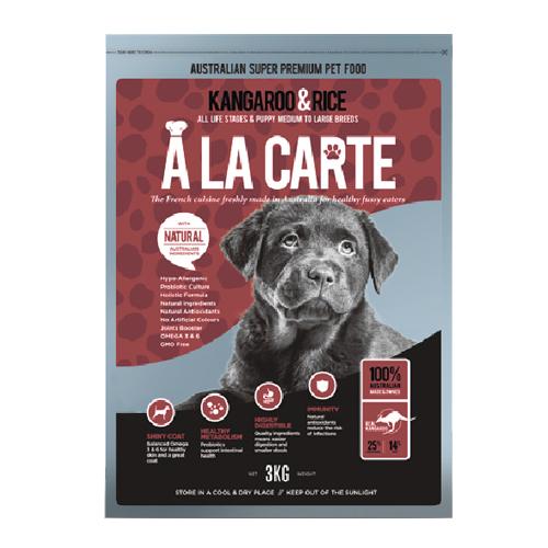 袋鼠肉&羊肉  低脂/ 低敏配方-四週以上全齡犬適用