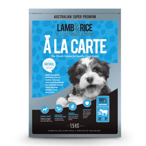 羊肉低敏配方-全齡犬&幼犬適用