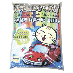 10L速度貓-檸檬香茅
