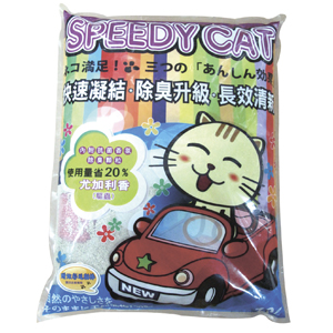 10L速度貓-尤加利香