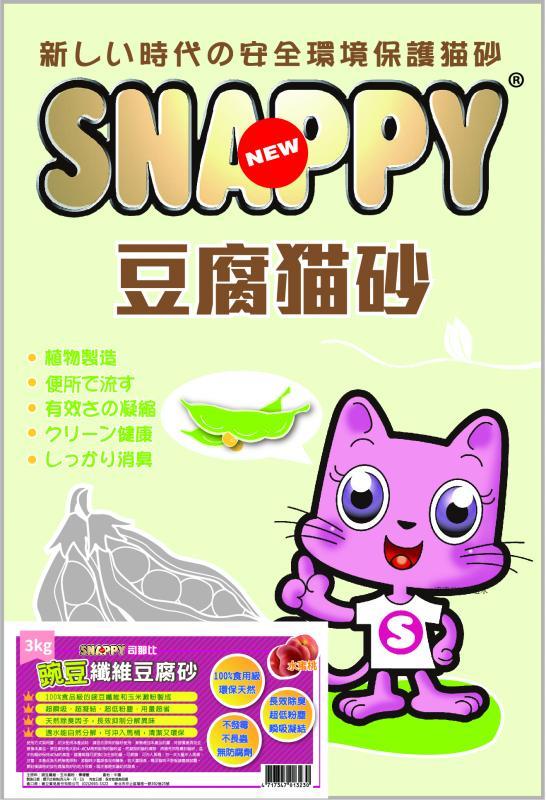 豌豆纖維豆腐砂_水蜜桃