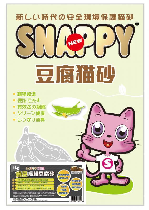 豌豆纖維豆腐砂_椰殼活性碳