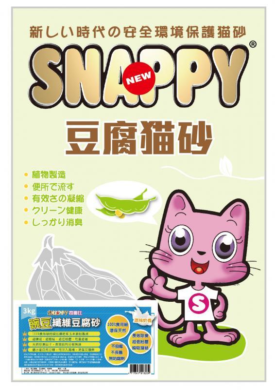 豌豆纖維豆腐砂_原味奶香